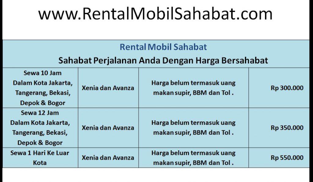 haraga rental mobil